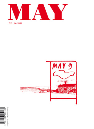 MAY # 9
