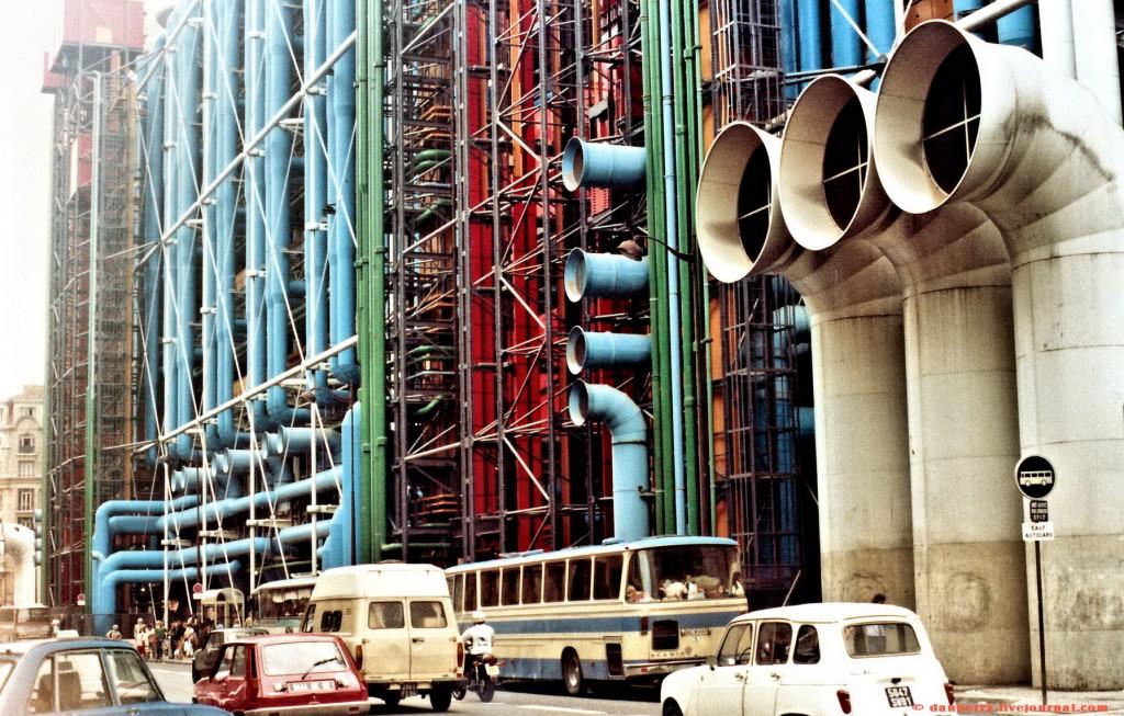 Centre Pompidou, 1982